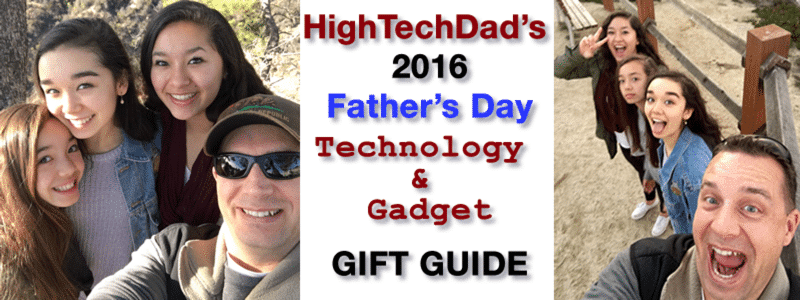 HTDs-2016-FathersDay-Gift-Guide.png