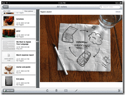 Evernote_view